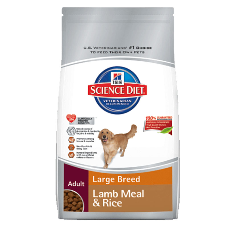 Hills Science Diet Adult Large Breed Lamb Amp Rice 33 Lb