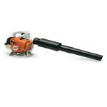 BG66 L STIHL Blower