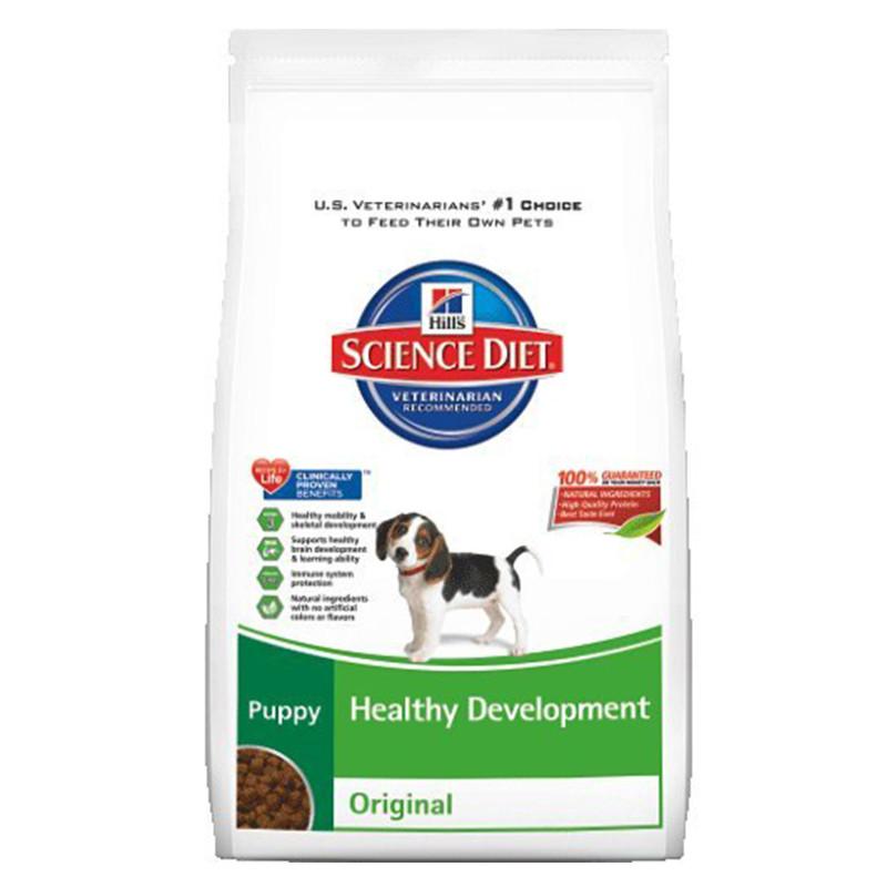 Science Diet Prescription Cat Food Hd