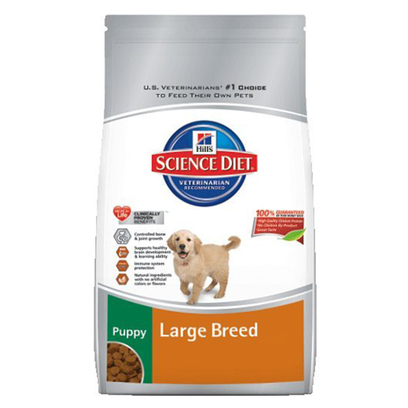 Hills Science Diet Large Breed Puppy 30 Lb Dry Dog Food 985142