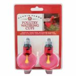 199241_poultry-watering-cup